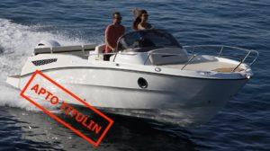 karnic 602 mallorca boat hire